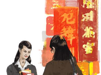 Hong Kong.. colour illustration wip marc aspinall