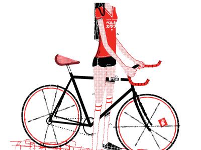 Art Crank - Continued bike fixed-gear cute knee-high red black bento club