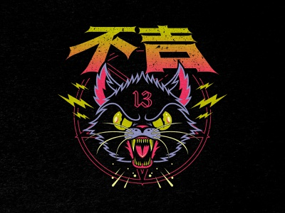Bad Luck Black Cat merch design cartoons art merchandise design drawing illustration design japanese metal cats bad luck cat lover cat black cat