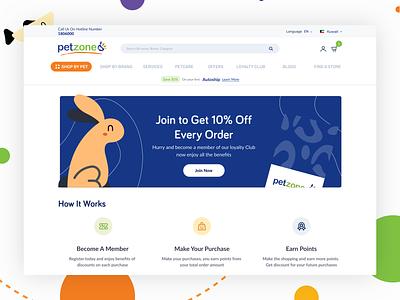 Petzone website illustration