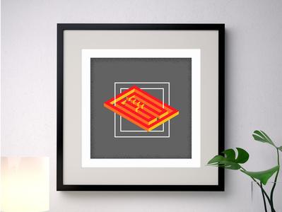 isometric GJ logo in frame