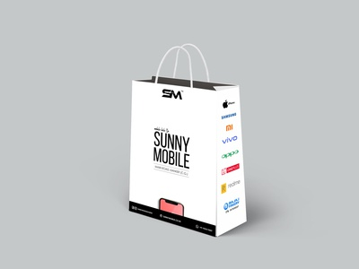 Paper Bag - Sunny Mobile