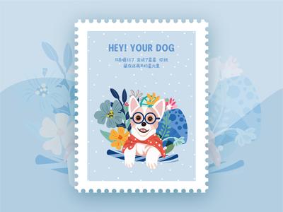 Hey! Your dog !