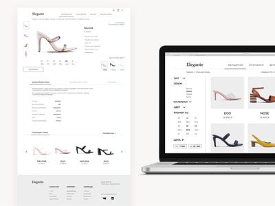 Product page . Elegante online shoes store product page web shoes store minimalistic minimalist minimalism website design website web design online store online shop