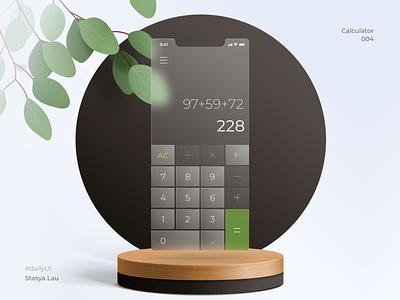 Daily UI 004 - Calculator calculator design calculator calculator ui calculator app daily ui challenge 004