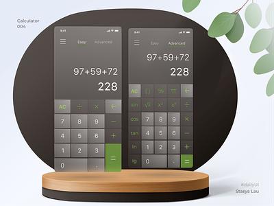 Daily UI 004 - Calculator Easy & Advanced glassmorphism advanced easy calculator design calculator app calculator ui calculator 004 dailyuichallenge daily ui