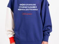 AliExpress hoodie
