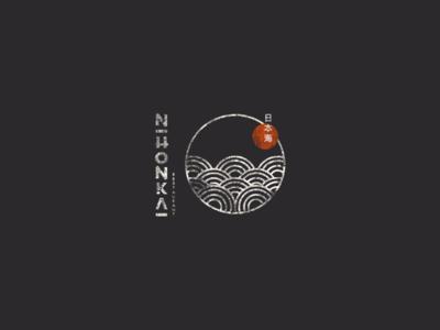 Nihonkai Japanese Restaurant Logo
