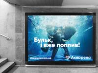 Swimming Pool Billboard