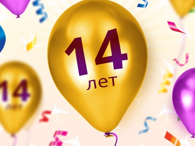 Company birthday lerston congratulation birthday happy year 14 baloon