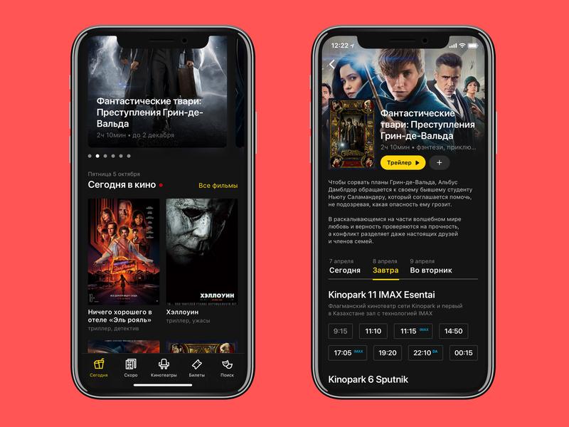 Cinema app concept ui lerston kinopark film booking kino cinema app app cinema