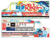 Food Truck Wrap WIP