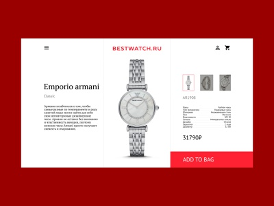 Watch store product card ux ui app website web design