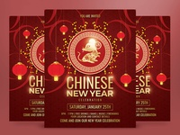 Chinese New Year Celebration Flyer Template