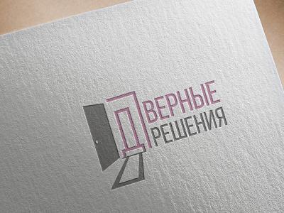 Logo Dvernie resheniya design branding vector logotype logodesign logo creation logo adobe photoshop adobe illustrator