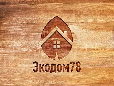 ecodom wood logo design branding vector logotype logodesign logo logo creation adobe photoshop adobe illustrator