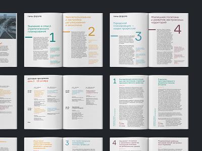 Perm urban forum, booklet vector book grid magazine urban design branding print editorial typography