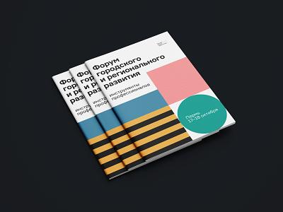 Perm urban forum, booklet vector illustration grid magazine urban design branding editorial print typography