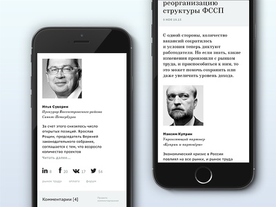 Legal.Report legal.report typography digital mobile justice interactive ui ux