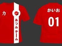 My Japanese Team T-shirt