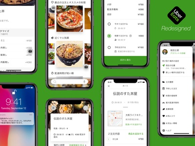 Uber Eats Redesigned