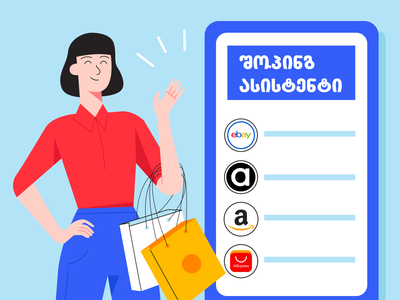 online shopping assistant poster banner app shopping assistant shopping bag shopping illustration