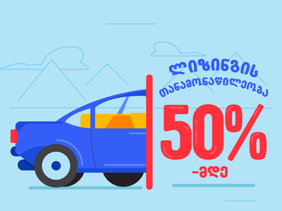 Auto leasing - 50% automobile autoloan loan credit leasing auto facebook post poster banner illustration