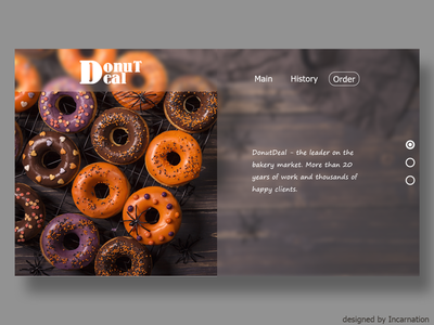 DonutDeal concept