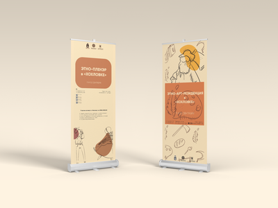 Identity and illustrations for the museum festival museum pillar branding identity graphic design character illustration