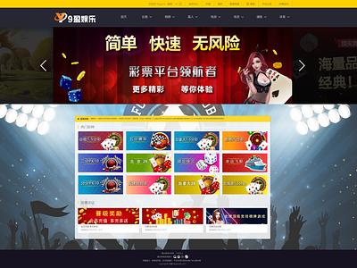 Web design - Home page lottery themedesign web design website web ui