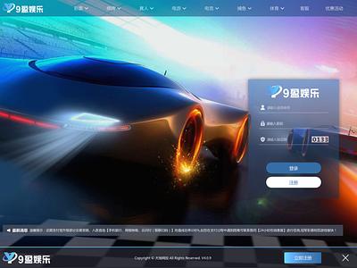 Web design - Login ux themedesign design website web design web ui lottery