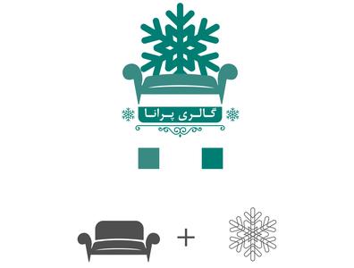 Prana logo. Branding home gallery. illustration photoshop ux ui minimal logo typography design illustrator