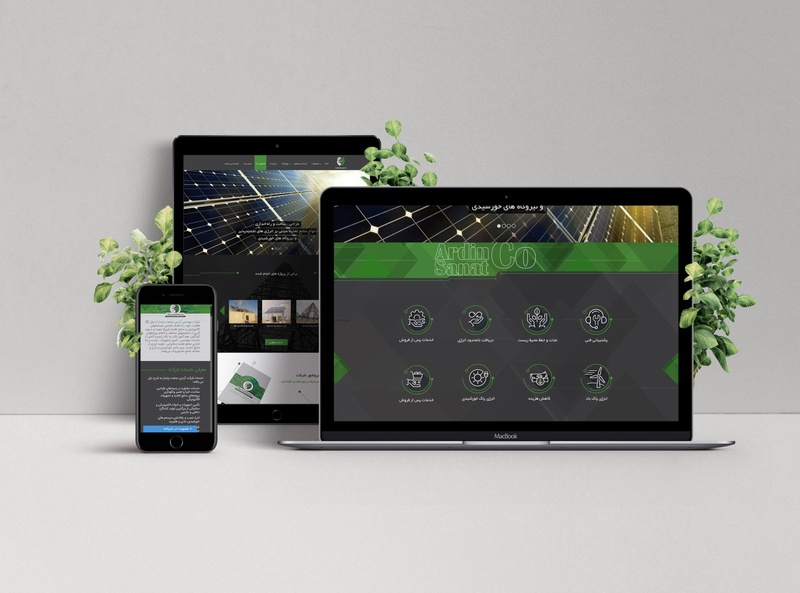 Web design Ardin Sanat Co , Branding web design company web design