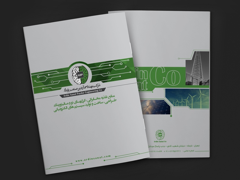 Catalog coverbook photoshop illustration design illustrator