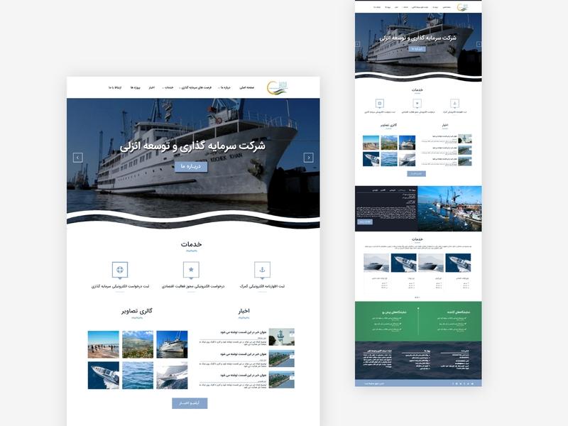 website ui wordpress webdesign