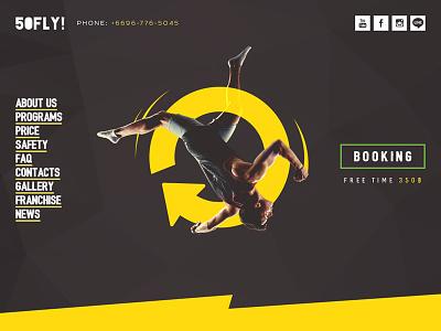50FLY extreme website web design jump backflip trampoline