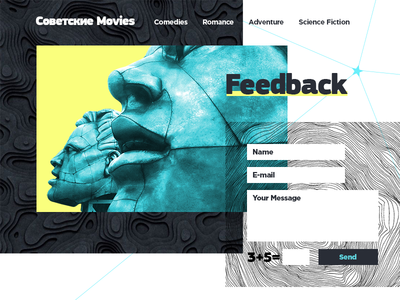 Feedback Form form feedback soviet movies website mosfilm
