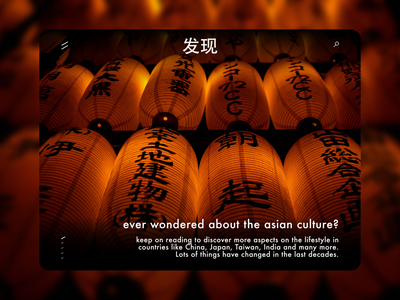 Asian Culture webdesign graphicdesign userexperience ux ui uxdesign uidesign food lifestyle culture asia