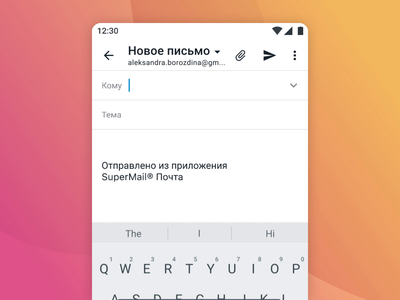 Simple email interface based on Material Design sending material design materialdesign material ui write email mail android design clean animation gif mobile animate