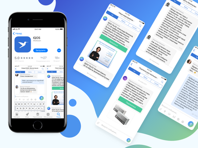 Simple messenger ios chat messenger app