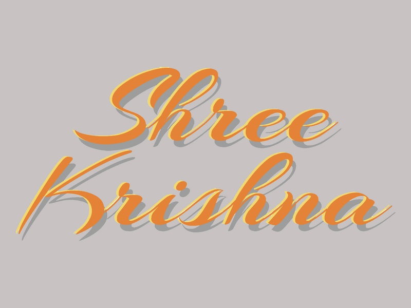 Shree Krishna calligraphy name