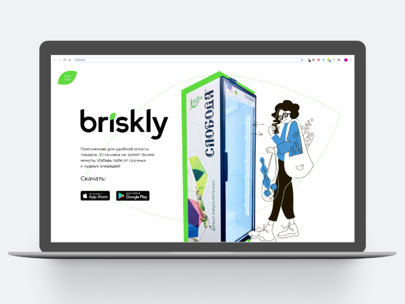 Home Page and Illustration | Briskly site painted pay supermarket apple store freezer food flatdesign flat art illustration illustrator character characterdesign site design landingpage app ux web design uxdesign website