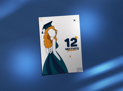 School Graduation Cards