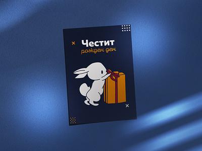 Birthday Cards adobe illustrator happy birthday birthday card birthday bunny gift animals typography product design graphic design design illustration