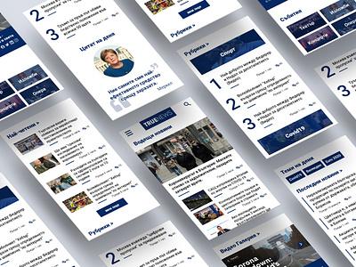 Phone - True News web design newspaper news experience user experience ux design uiux ui design logo web app ux ui graphic design design