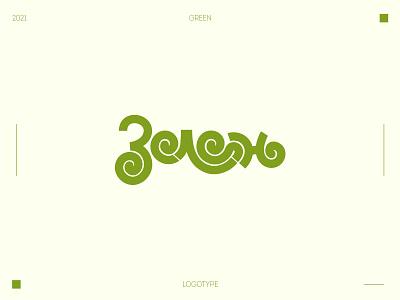 Green Typography - Cyrilic cyrilic green logo typography art typogaphy green typography logo logotype