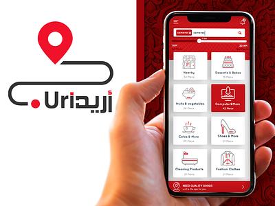 Urid app & Logo design illustration logo