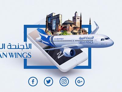 libyan wings minimal flat ui web photoshop design app typography type branding