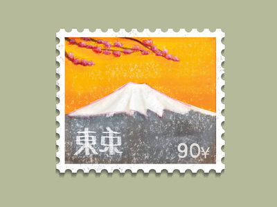 Postage Stamp - Dribbble Warmup #10