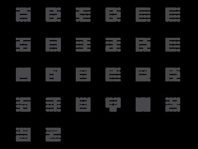 Molly robot alphabet dot grid font